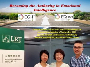 EQi2 Certification_ LRT website_ 201709